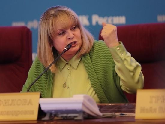 """Памфилова: """"Народ за трехдневное голосование"""""""