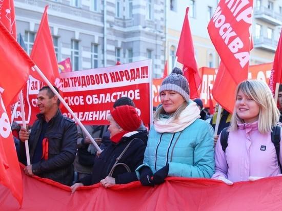 Роскомнадзор пригрозил КПРФ блокировкой сайта за призывы к протестам