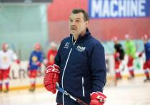 Олег Знарок назначен тренером сборной России по хоккею