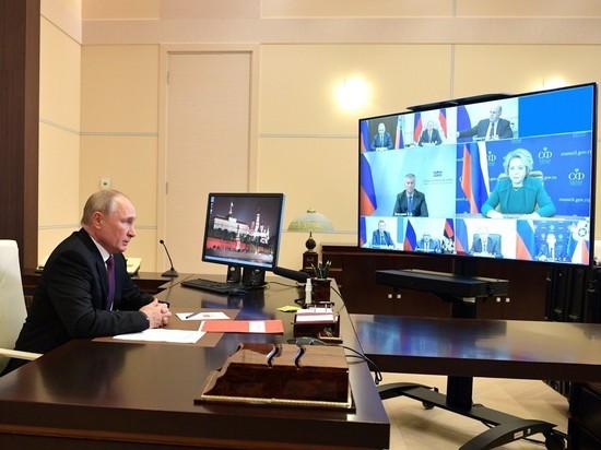 Путин обсудил с Совбезом безопасность РФ и Беларуси