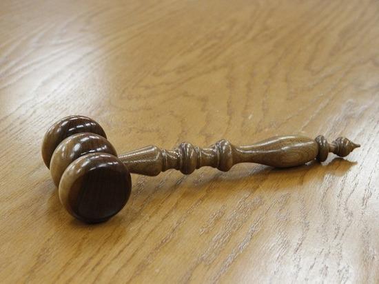Суд назначил условку за создание экстремистского сообщества