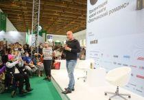 С 24-27 сентября в Москве состоится 34-я Московская международная книжная ярмарка (ММКЯ)