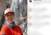 Одной из погибших на Эльбрусе туристок оказалась жительница Якутска Анна Макарова 1985 года рождения