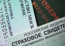 Средний размер страховой пенсии по старости в России в 2022 году превысит 18 тысяч рублей