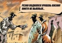 В Молдове с 1 апреля может подорожать электроэнергия