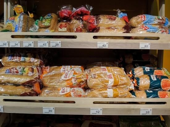 Правительство предложило новую схему для сдерживания цен на продукты