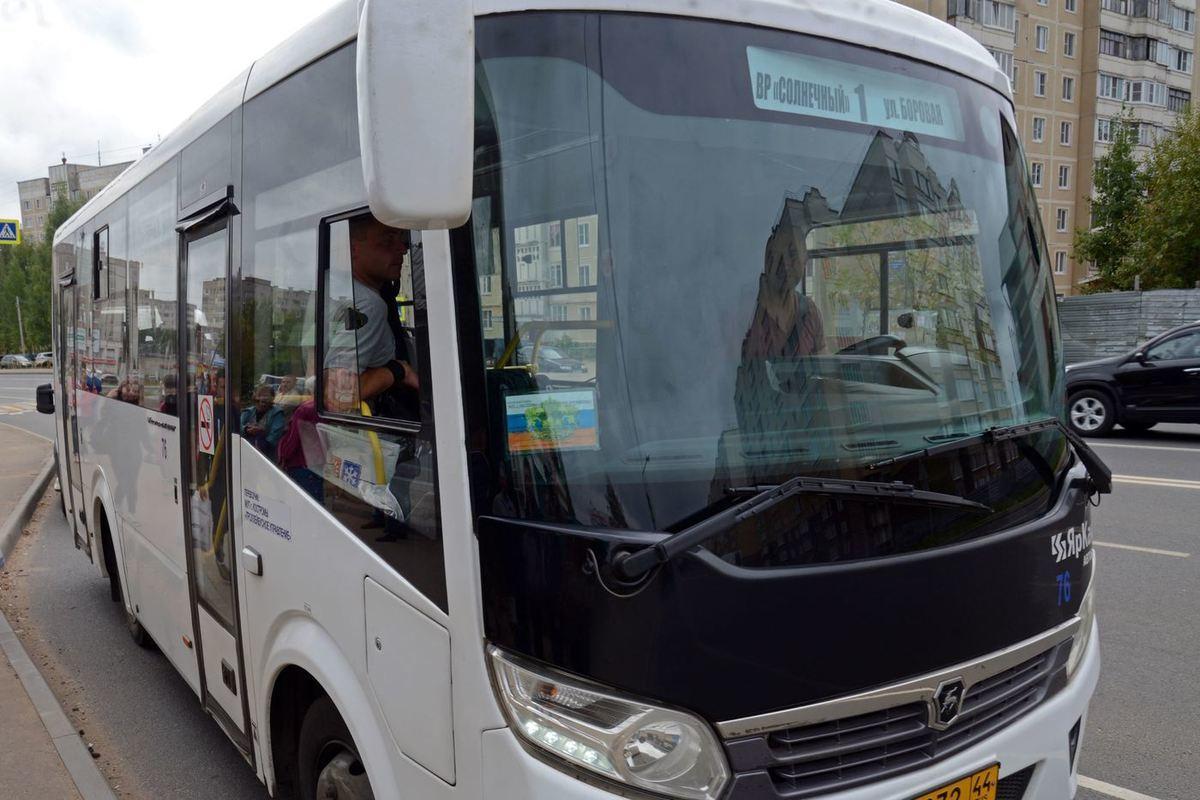 Костромской автобус №1 три недели будет делать зигзаг