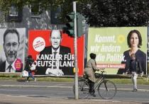 В это воскресенье, 26 сентября, в Германии пройдут парламентские выборы