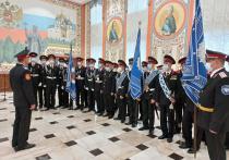 Новороссийский казачий кадетский корпус стал лучшим в стране