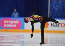 На олимпийском квалификационном турнире по фигурному катанию в Германии Марк Кондратюк подтвердил третью квоту в мужском одиночном катании для выступления на Олимпийских играх