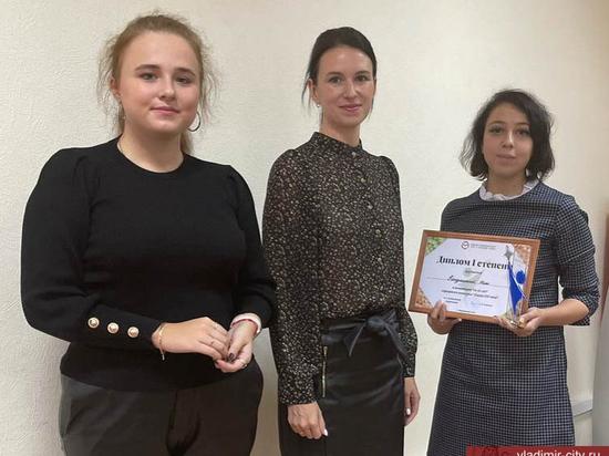 Во Владимире стали известны победители областного конкурса «Лидер XXI века»