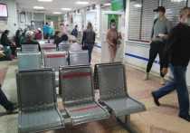 Как сообщили в региональном минздраве, за минувшие сутки, 24 сентября, в Хабаровском крае выявили 282 новых случаев заражения коронавирусом, выздоровели 284 человек, скончались трое