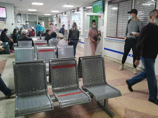 В Хабаровском крае за сутки выявили 284 новых случая заражения коронавирусом