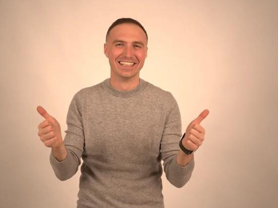 Антон Басанский поблагодарил семью за выборы
