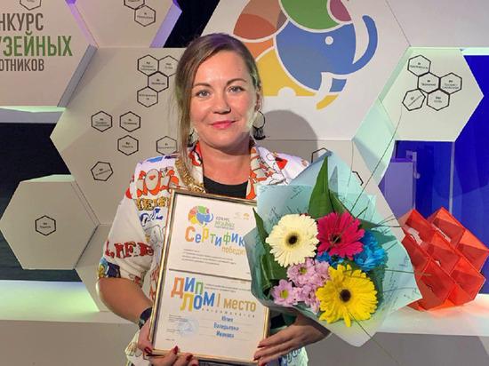 Лучшим музейным работником года на Ямале стала специалист из Губкинского