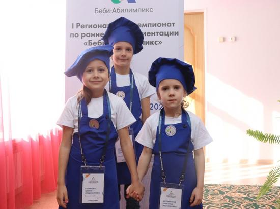 Первый «Беби-Абилимпикс» состоялся в Хабаровском крае