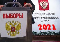 Итоги выборов в Государственную думу остаются в центре внимания