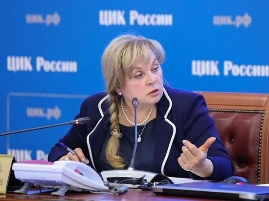 Памфилова снова раскритиковала выборы в Петербурге