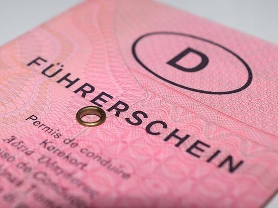 Германия: Разработан первый прототип цифровых водительских прав