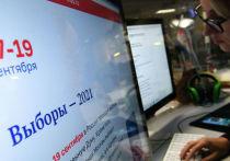 Глава ЦИК заявила о том, что выборы состоялись и огласила результаты