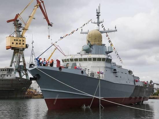 Малый ракетный корабль — четвёртый, названный в честь легендарного киевского князя