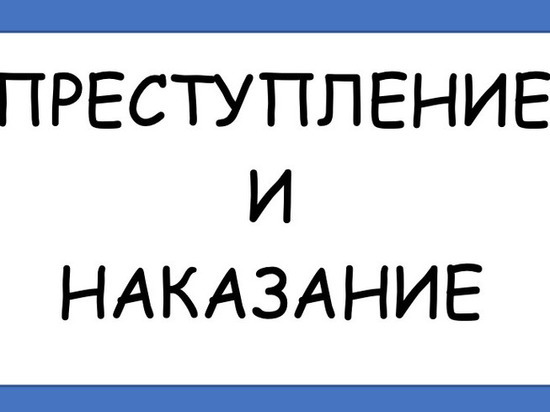 На 100 тысяч оштрафовали туляка за кражу 2300 рублей