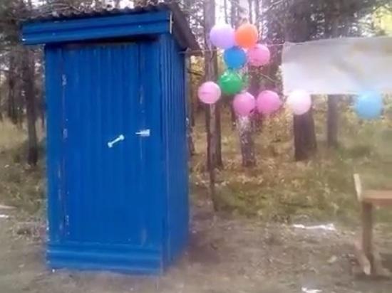 В Ангарске торжественно открыли деревянный туалет