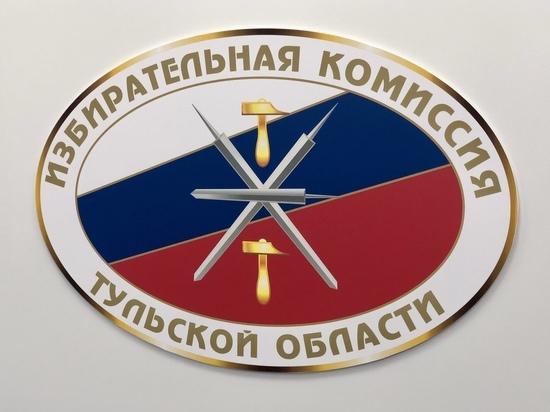 Прощание с экс-председателем тульского Облизбиркома Валентиной Федосеевой состоится 27 сентября