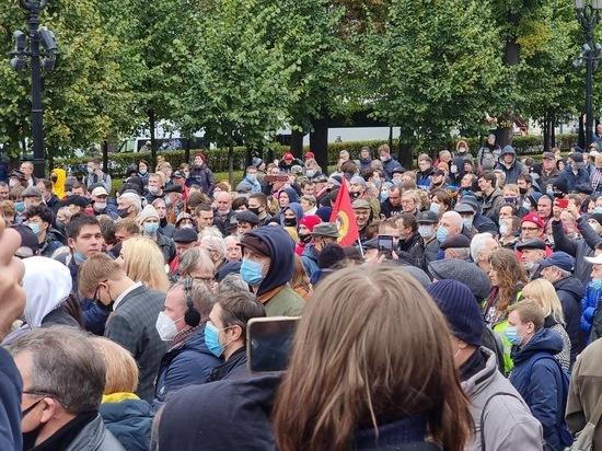 МВД: в несанкционированной акции КПРФ в Москве участвовали 400 человек