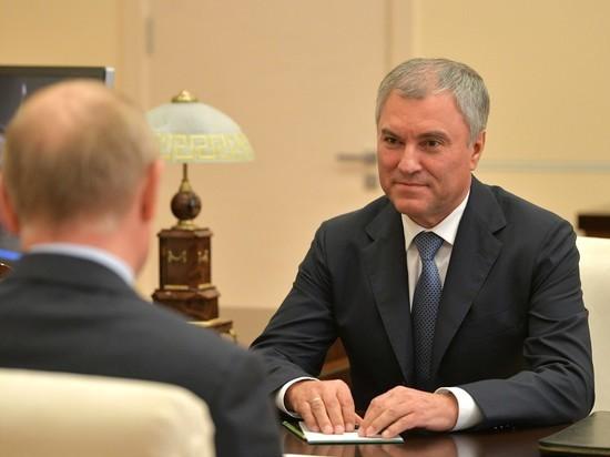 Путин предложил оставить Володина на посту спикера Госдумы