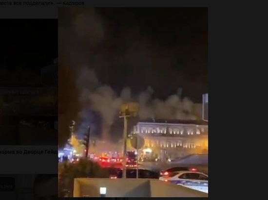 У Дворца Гейдара Алиева в центре Баку раздался взрыв