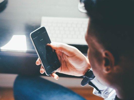 Существует фраза, с помощью которой телефонные мошенники могут доводить свои цели до конца