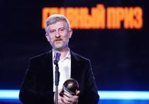 Открытый российский кинофестиваль в Сочи завершился победой фильма Николая Хомерики «Море волнуется раз»