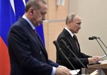 Греческий политолог Пол Антонопулос в своей статье на портале InfoBrics обратил внимание России на возможное предательство со стороны Турции после встречи Владимира Путина и Реджепа Эрдогана в Сочи, которая должна состояться 29 сентября