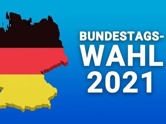 Германия: Защита процедуры голосования от манипуляций