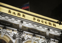 В сентябре, на первом после летних каникул заседании Совета директоров, Банк России повысил ключевую ставку в пятый раз за год