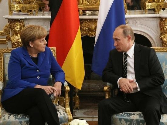Уходящая канцлер ФРГ ангела Меркель преподнесла прощальный подарок своему коллеге – Владимиру Путину, сообщает Interia