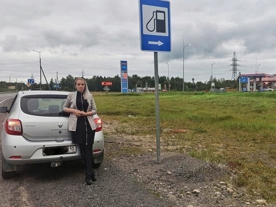Суд отклонил иск пряжинской АЗС к автомобилистке из Карелии
