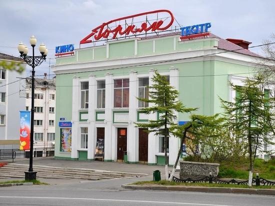 Главному кинотеатру Магадана исполнилось 73 года