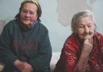 Увеличение пенсионных выплат и расширение льгот приурочено к Международному дню пожилых людей