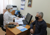В настоящее время продолжают работу восемь Центров здоровья, из них три для детей