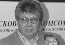 Стали известны подробности кончины президента Гильдии критиков и киноведов России Кирилла Разлогова