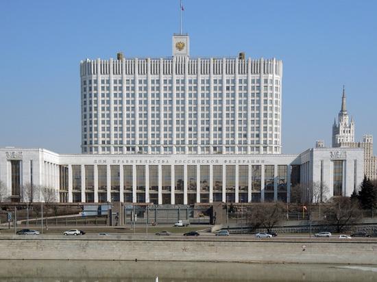 Правительство России отказалось отменять пенсионную реформу