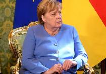 Канцлер Германии Ангела Меркель, которая покидает свой пост, после отставки продолжит жить в своей берлинской квартире