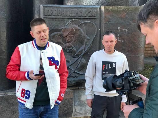 «Вошли в историю»: рэперы из Железногорска сняли клип ко Дню города