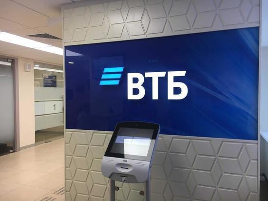 ВТБ запускает онлайн-выдачу беззалоговых автокредитов