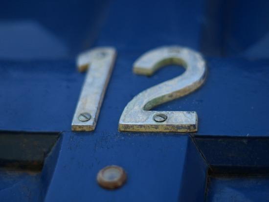 Нумеролог раскрыл значение номера квартиры, в которой проживаете