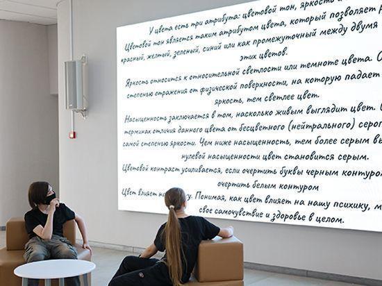Что такое Цифровая образовательная среда и для чего она создается?