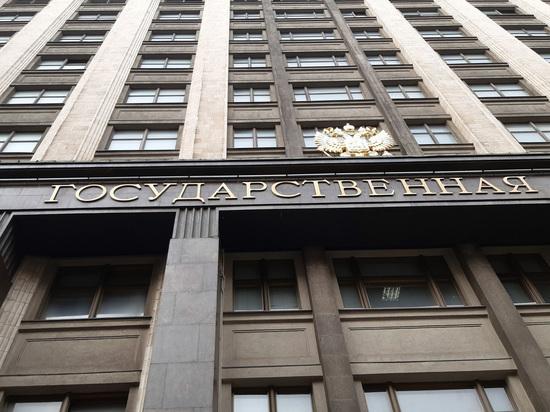 В Госдуму внесли законопроект об организации власти в регионах