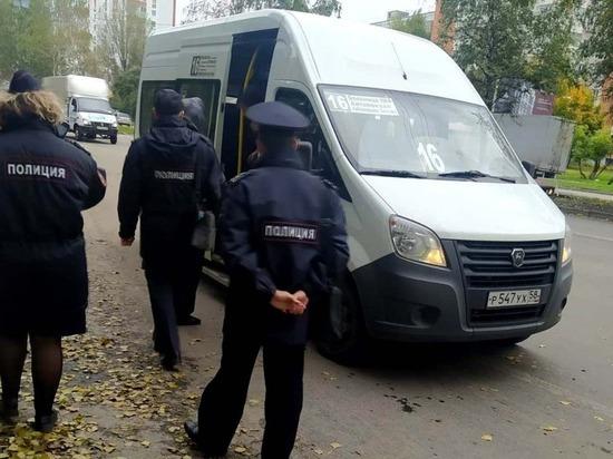 В Пензе проверили безмасочников в общественном транспорте